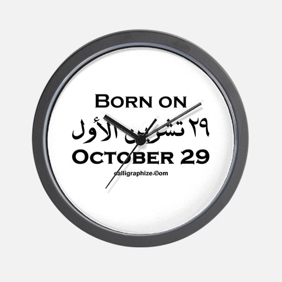 October 29 Birthday Arabic Wall Clock