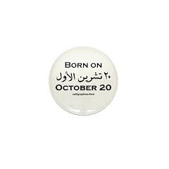 October 20 Birthday Arabic Mini Button (100 pack)