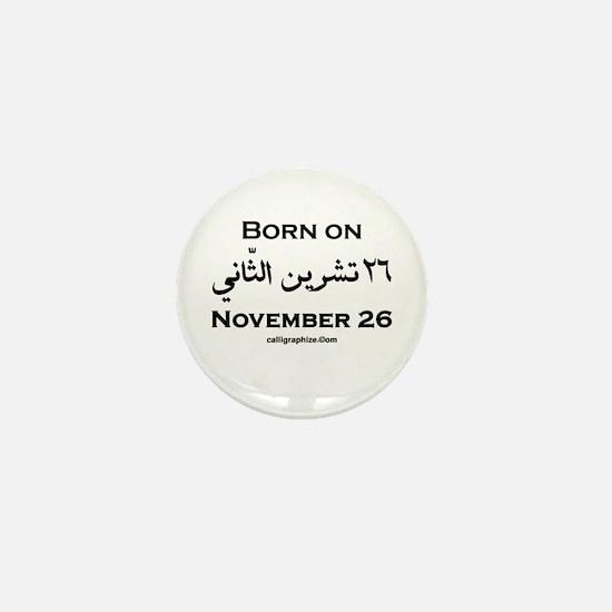 November 26 Birthday Arabic Mini Button