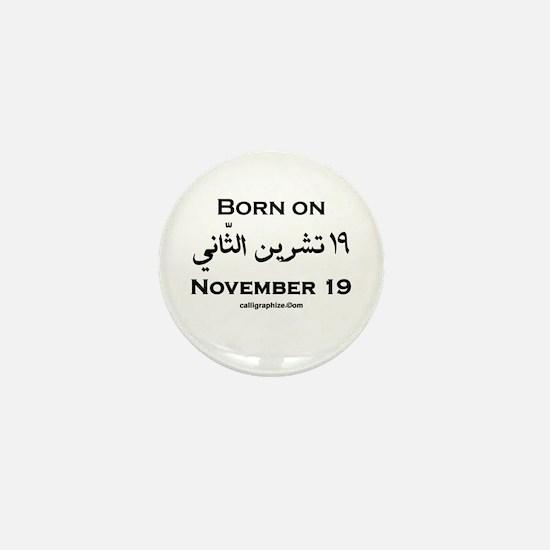 November 19 Birthday Arabic Mini Button