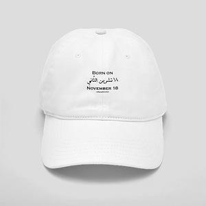 November 18 Birthday Arabic Cap