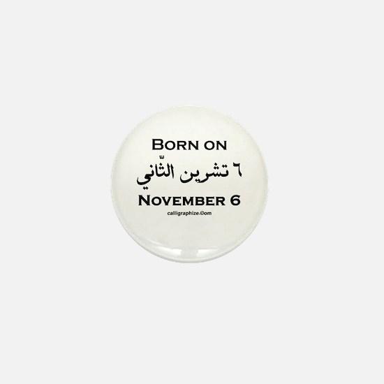 November 6 Birthday Arabic Mini Button