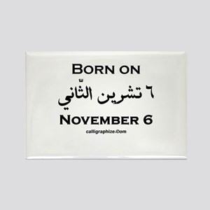 November 6 Birthday Arabic Rectangle Magnet