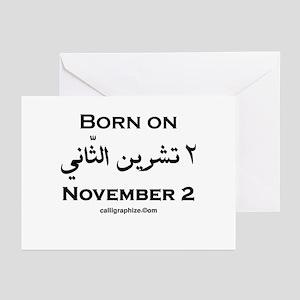 November 2 Birthday Arabic Greeting Cards Package