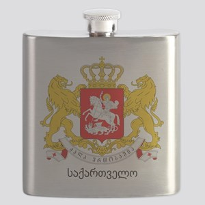 Georgia Greater Coat of Arms Flask
