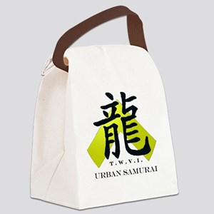 twvisymbol Canvas Lunch Bag