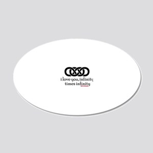 infinity-times-infinity_bl 20x12 Oval Wall Decal
