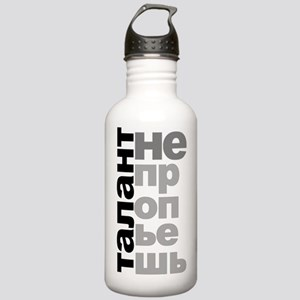 Talent Cannot be Waste Stainless Water Bottle 1.0L