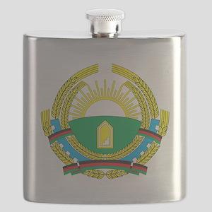 afghanistan1987_coa_n45 Flask