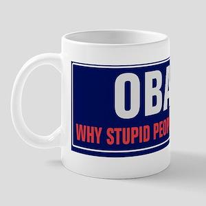 GWR-Stup-CP Mug