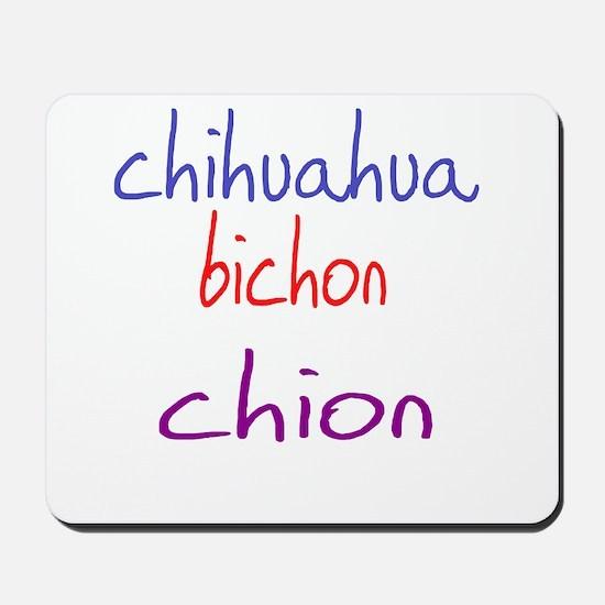 chion_black Mousepad