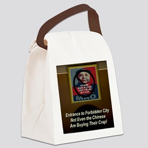 entrance_to_forbidden_city Canvas Lunch Bag