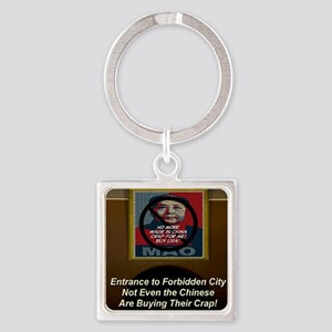 entrance_to_forbidden_city Square Keychain