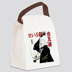 You cant get hurt Canvas Lunch Bag