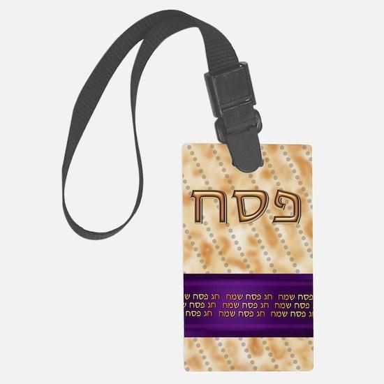 Matzah Card Passover pesach Hebr Luggage Tag