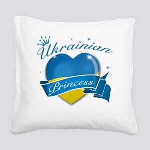 ukraine-new Square Canvas Pillow