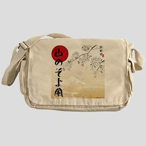 Soyokaze Messenger Bag