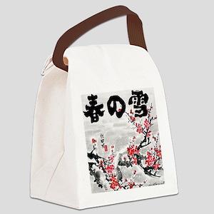Haru no Yuki Canvas Lunch Bag