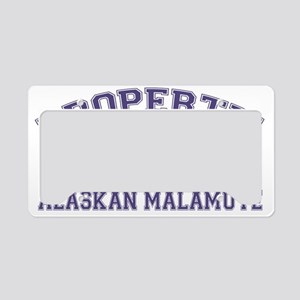 alaskanmalamuteproperty License Plate Holder