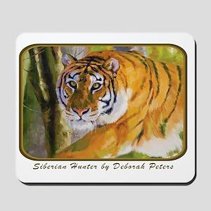 Tiger Art II Mousepad