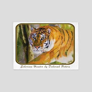 Tiger Art II 5'x7'Area Rug