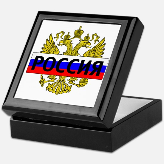 Russian Eagle Keepsake Box