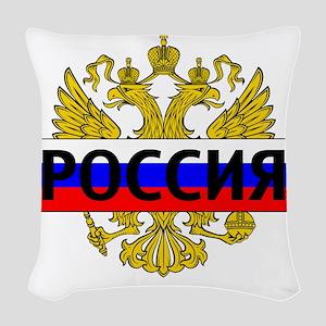 Russian Eagle Woven Throw Pillow