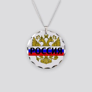 Russian Eagle Necklace Circle Charm
