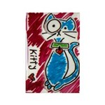 Cat Pin Rectangle Magnet (100 pack)