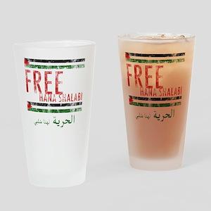 hanashalabi Drinking Glass