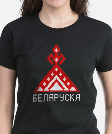Belaruska Women's Dark T-Shirt