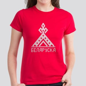 White Belaruska Women's Dark T-Shirt
