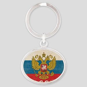 russia13 Oval Keychain