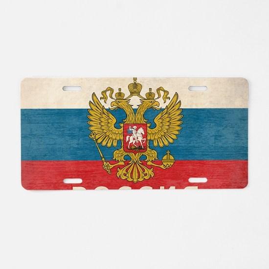 russia13 Aluminum License Plate