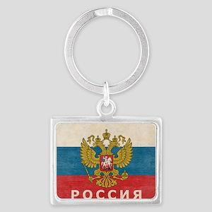 russia13 Landscape Keychain