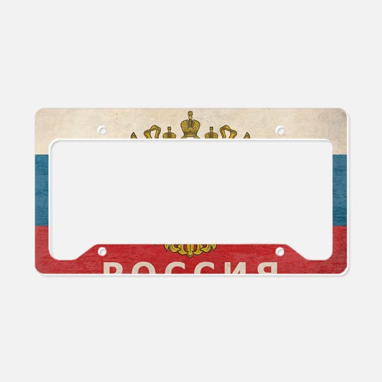 russia13 License Plate Holder