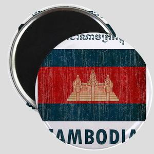 Cambodia6 Magnet