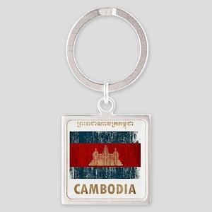 Cambodia6Bk Square Keychain