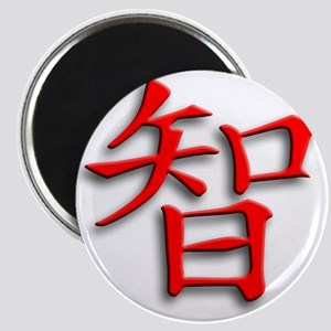 Chinese signs wisdom 1 Magnet