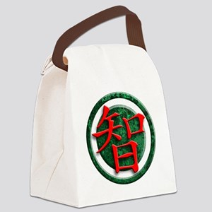Chinese signs wisdom 3 Canvas Lunch Bag