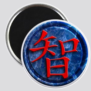 Chinese signs wisdom 2 Magnet