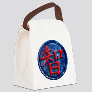 Chinese signs wisdom 2 Canvas Lunch Bag