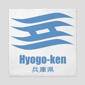 Hyogo-ken (flat) pocket Queen Duvet