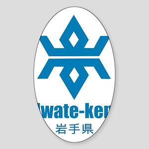 Iwate-ken (flat) pocket Sticker (Oval)