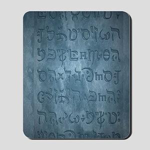 Spell_Symbols_Stone_Blue_BOS Mousepad