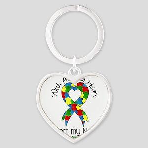 D Nephews Heart Keychain