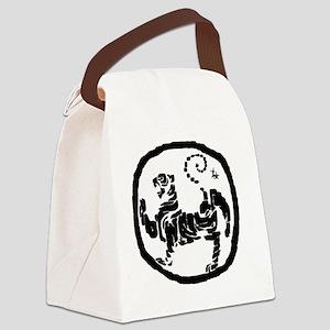 ModifiedShotokanTiger Canvas Lunch Bag