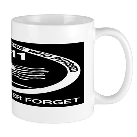 world trade center car magnet Mug