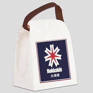 Hokkaido-ken (flat) Canvas Lunch Bag