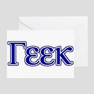 Geek in Greek Letters Greeting Cards (Pk of 10